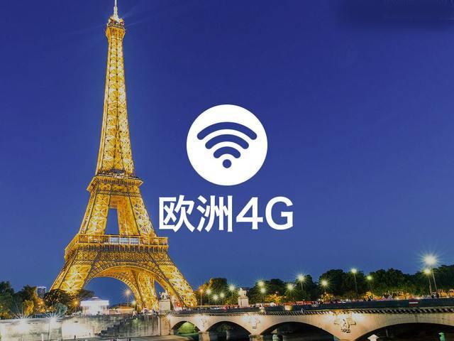 【拓式通】全球通用 wifi 4G网络(全国网点自取)