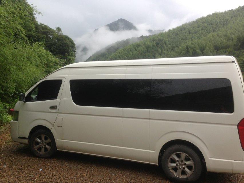 武夷山旅游包车