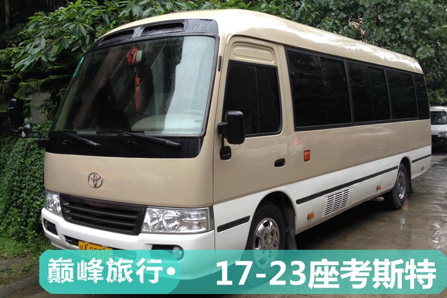 四川租车自助游·福特全顺 江淮星锐17座可提供川西川藏旅游包车户外用车