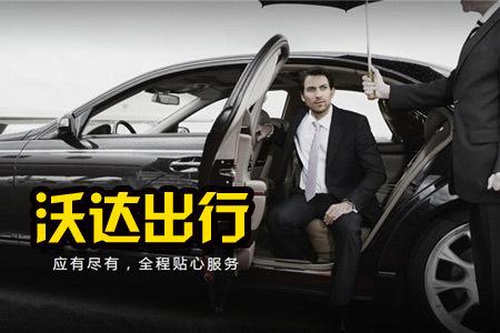 哈尔滨旅游包车商务包车日租按天包车