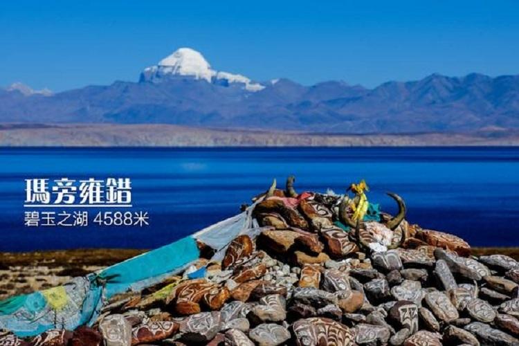 【西藏拼车】阿里大北线+冈仁波齐+双湖摄影探险13天