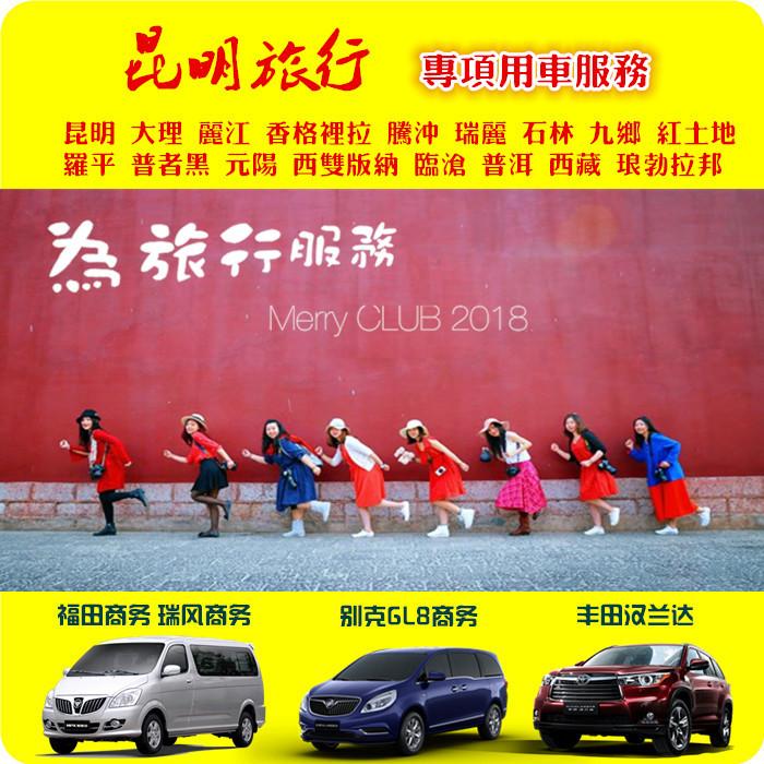 昆明-西双版纳-老挝琅勃拉邦独立6天包车游玩(4人起订3980元/人全包)