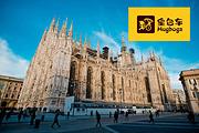 【专车接送 品质服务】皇包车 意大利米兰+米兰大教堂包车一日游,一价全包+专车服务