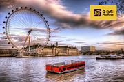 【专车接送 品质服务】皇包车 英国伦敦+泰晤士河+白金汉宫+议会大厦+英航伦敦眼+海德公园包车一日游,一价全包+专车服务