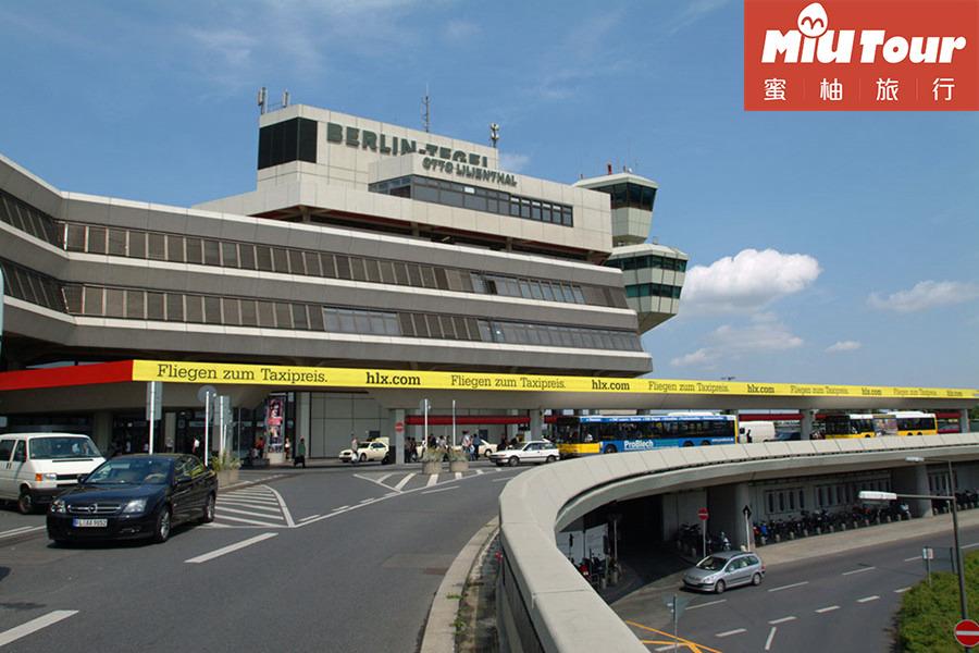 【蜜柚旅行】德国柏林机场—柏林市区单程接机/送机