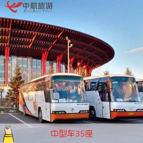 北京当地租车 接/送首都机场服务(单次)