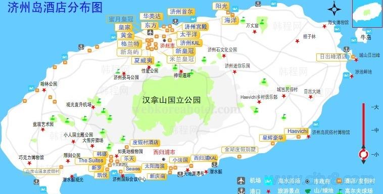 济州包车东部条件一日游
