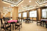 九华山庄1晚+ 温泉主题公园+餐