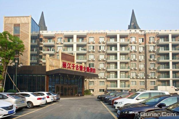 杭州浪浪浪水公园+2天1晚宋城千古情主题酒店(杭州西湖店)
