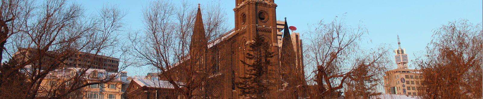 吉林市旅游