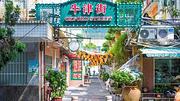 珠海3日自由行(5钻)·2晚海泉湾维景国际大酒店