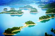 上海出发含千古情<杭州西湖-雷峰塔-千岛湖中心岛-宋城--西溪3日游>