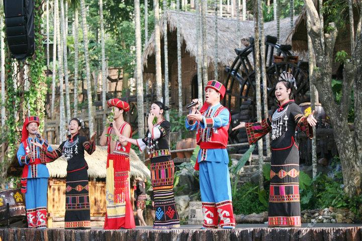 海南槟榔谷黎苗文化旅游区