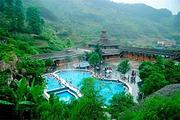 贵州黔东南凯里 剑河温泉票 露天温泉票+水上乐园一日双园票旅游 可升级自助餐
