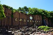2-8人套餐!漳浦火山岛度假村+早餐+火山岛门票(含地质博物馆)