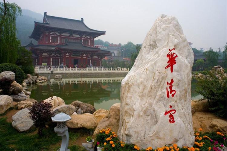 北京到西安|山西旅游|兵马俑 华清池 华山 明城墙 平遥 乔家双卧六日游