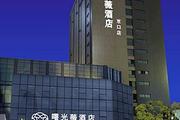 曙光薇酒店 (镇江京口店)+镇江金山/镇江焦山/西津渡历史文化街