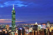 台北市区一日游(101大楼+南门市场+中正纪念堂+西门町+猫空缆车+永康美街