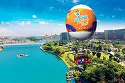 马来西亚吉隆坡都市风光一日游(黑风洞+太子城/热气球+粉色清真寺+奥特莱斯)