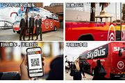 墨尔本机场-市区酒店接送机SkyBus巴士票:扫码乘车+Wifi+不限行李