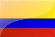 哥伦比亚|商务签证|直送使馆-免面试|海洋国旅签证中心|全国包邮