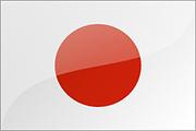 日本旅游签证 单次/三年/五年日本使馆指定送签社|海洋国旅签证中心