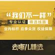【去哪儿精选】熊猫基地都江堰1日(VIP小团+赠川剧火锅劵)
