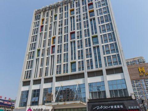 住锦江都城酒店(绍兴柯桥万达广场店),酒店周边配套齐全,游玩柯岩风景区!