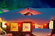 冰雪预售哈尔滨+亚布力滑雪/寒地温泉+东升穿越雪乡纯玩3日游(可升级包抗)