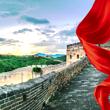【接看升旗或晚出发】北京八达岭长城+十三陵定陵或颐和园一日游