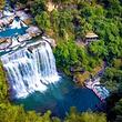 中仙旅游· 广东揭西京明温泉度假村+黄满磜瀑布群纯玩一日游