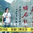 宁夏沙湖+影视城+贺兰山岩画一日游(门票全含+沙湖大船)