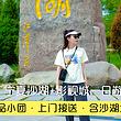 宁夏沙湖+影城一日游【纯玩无购物 上门接送·含沙湖大船】