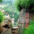 朝阳清风岭(中国地)一日游【户外徒步穿越/尽享景色烂漫】