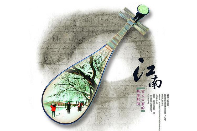 0购物+无自费|忆江南水乡|舒适支付宝提现|品早茶|游乌镇|漫步西湖|上海杭州苏州