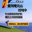 黄冈观天山滑翔伞/观天山滑翔伞俱乐部【送视频记录勇敢时光】