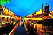 枣庄(5A)台儿庄古城(赏夜景)+大战馆(4A)+熊耳山2日游x
