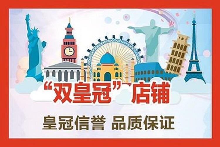 上海-杭州-苏州-乌镇4日游❣天堂苏沪杭❣3大水乡古镇❣无购物❣高铁往返
