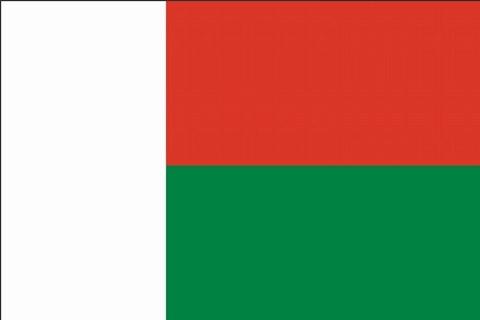 北京领区马达加斯加商务签证/全国受理