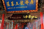 天津自驾五台山,宿灵峰山庄,包含首道大门票,佛学导游讲解,超值2天1晚自由行