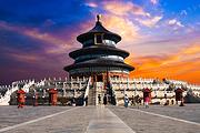 暑假亲子游☞北京四日游!升旗仪式+海底世界+八达岭长城,老北京涮肉✔纯净游!