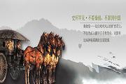 历史古都西安3天2晚游(住西安成功国际酒店、大床间、2张大雁塔门票)