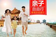 省心游🔥西安+兵马俑+华清池4日<含3晚住宿+门票+接送>可选华山/法门寺