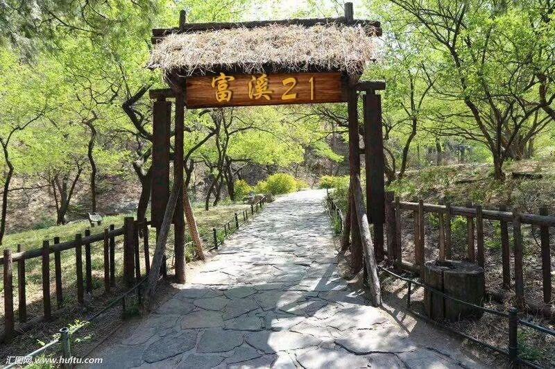 体验高端民宿-住富溪21|张家界国家森林公园+玻璃桥+天门山玻璃栈道3日游