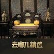 【去哪儿精选】天安门+故宫+八达岭+鸟巢+耳麦* 赠珍宝馆