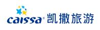 北京凯撒旅游网