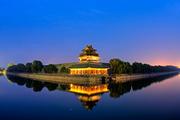 北京—北京+天津超值四日跟团游(天安门、八达岭、颐和园、古文化街、洋货市场)