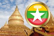常顺旅游 缅甸仰光蒲甘自由行签证代办 旅游 商务半年一年多次 全国办理 可加急