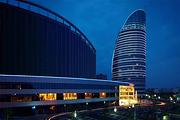 美食之旅 入住江苏句容余坤开元大酒店商务市景双1晚+双人自助晚餐+欢迎水果