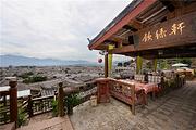 丽江花间堂住2晚隐泉院+双人下午茶+免费接机服务+双人早餐+俯瞰古城全景+免费WIFI